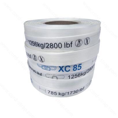 composite strap supplier