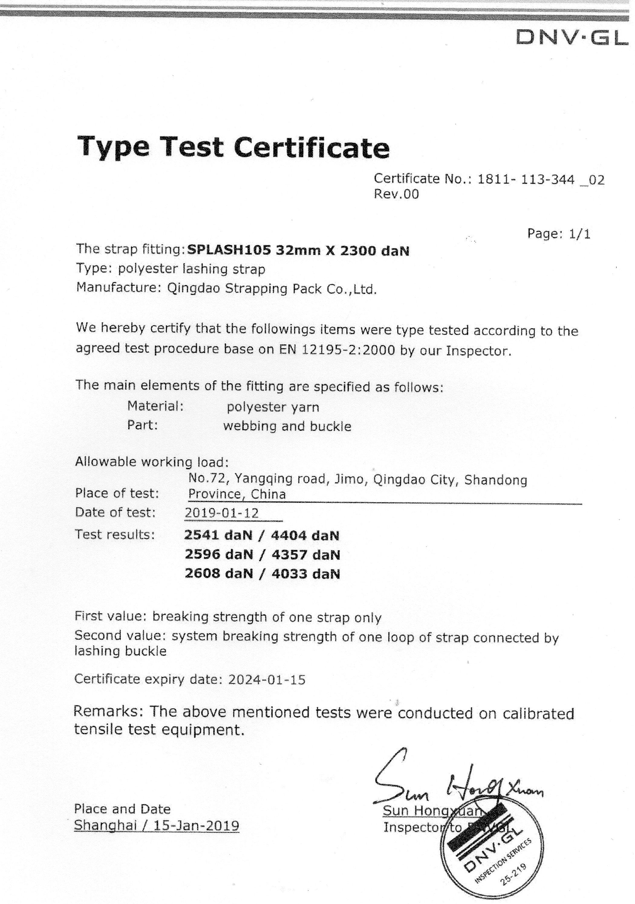 DNV GL Certificate 32mm 2300 daN woven lashing strap